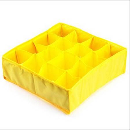 普润 橙色16格无盖收纳盒杂物整理盒收纳盒XQ6302