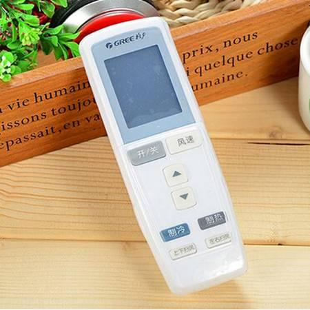 家居空调遥控器套 遥控器罩硅胶保护套防灰尘防水套 长款XO1302
