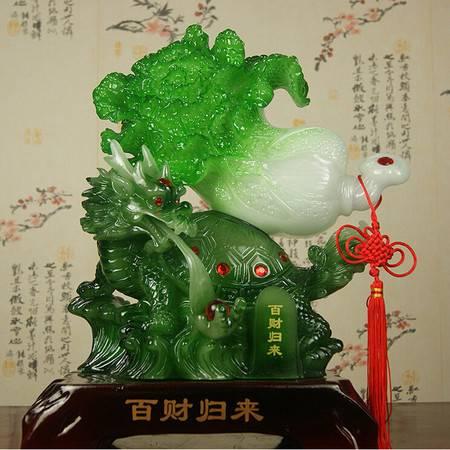 普润 玉白菜摆件大号客厅办公室家居装饰品风水招财工艺品开业礼品