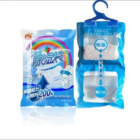 可挂式衣柜防潮除湿剂 除湿袋衣橱挂式吸湿袋防霉干燥剂AA016 3包