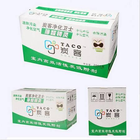 竹炭包 活性炭包 2000克 2kg 除甲醛 除味 盒装CP008