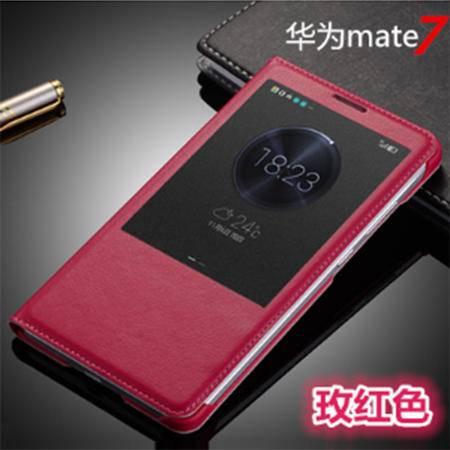 华为mate7手机套开窗智能休眠皮套 保护套翻盖式皮套(玫红色)XF4205
