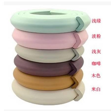 婴儿童安全防撞条 宝宝加厚防护条防碰桌边墙角护条 粉色XG3102