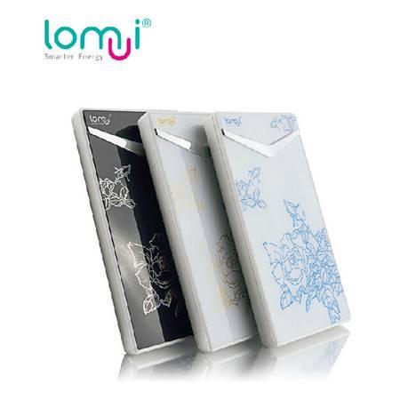 正品lomui/乐木移动电源大容量10000毫安手机平板通用充电宝XL4201 颜色随机