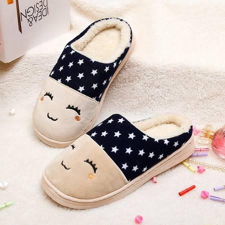 星星笑脸毛绒拖鞋 保暖棉拖鞋保温鞋 暖棉鞋 棉拖
