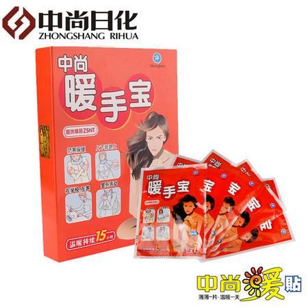 中尚日化- 5片盒装暖手宝 暖贴 保暖贴 暖宝宝暖贴热身贴 1盒