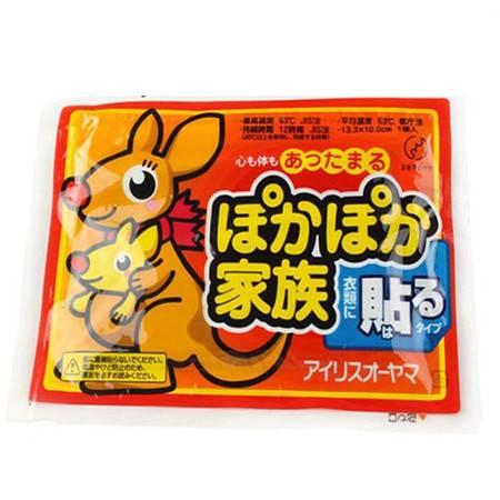 红兔子 60片装  大号暖贴暖宝宝贴暖身贴发热 贴 保暖贴