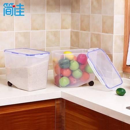 双庆米桶储米箱12升带盖密封箱防潮箱装米桶塑料米面箱厨房储物盒