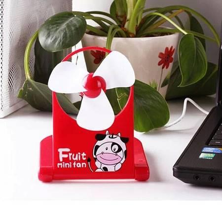伊品堂 折叠式 USB风扇 笔记本 电脑 迷你电风扇 卡通 USB小风扇红色