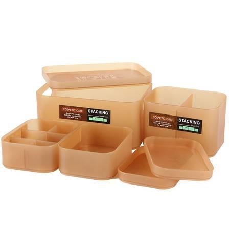 开馨宝组合式化妆品收纳盒/多用储物盒七件套-磨砂卡其色(K8126-3)XQ2101