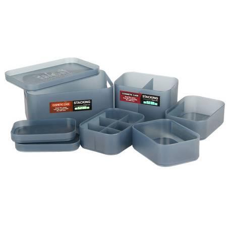 开馨宝组合式化妆品收纳盒/多用储物盒八件套-磨砂蓝色(K8127-2)FB004