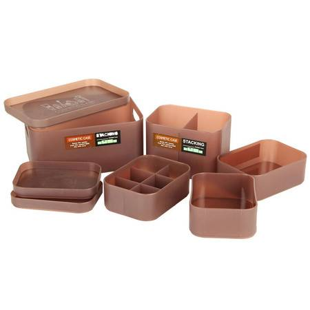 开馨宝组合式化妆品收纳盒/多用储物盒八件套-磨砂咖啡色(K8127-1)XQ1102