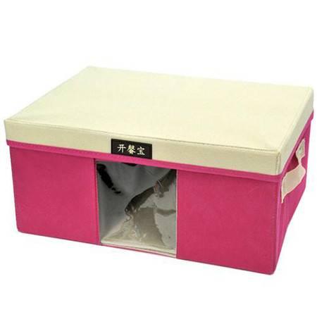 开馨宝毛衣收纳箱/带盖可视衣物整理箱-中号 粉色(K8228-4)