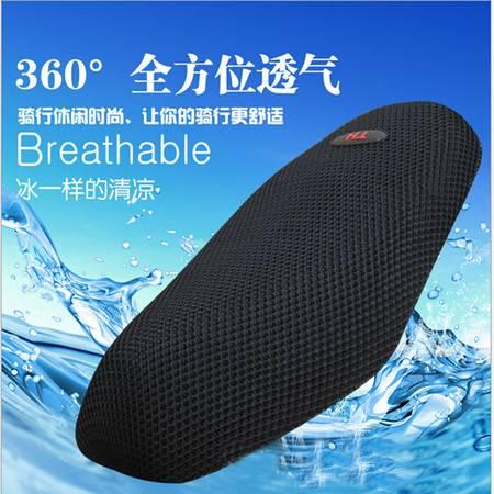 耀点100 夏季通用坐垫透气电动车踏板车摩托车坐垫套防晒防水座套
