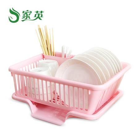 家英 小号滴水碗盆收纳架/沥水碗架 正面漏水-粉色(A243-3)