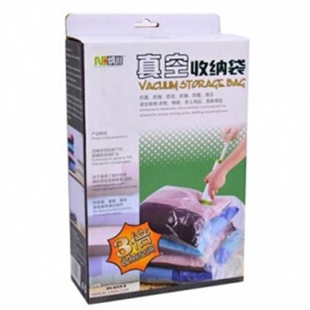 纳川 彩盒加厚真空压缩袋 棉被收纳袋 衣服整理袋 1小1中1特大三件套送手动泵