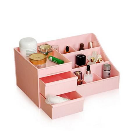 开馨宝双抽屉桌面化妆品收纳盒-粉色(K8247-3)