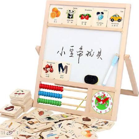 小皇帝 看图习字学习板 磁性板画板