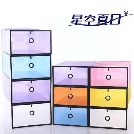 星空夏日 鞋柜式透明鞋盒 塑料水晶收纳盒 橙色黑框