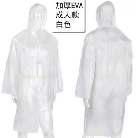 便携雨披半透明雨衣成人旅游雨衣风衣式雨披 EVA环保雨衣厚款 白色