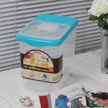 圣强 厨房用品10KG米桶保鲜大米透明储米器储米箱带滑轮 蓝色