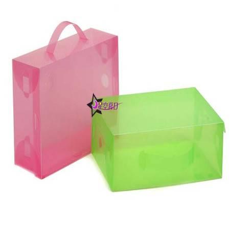 星空夏日 透明pp塑料鞋盒 手提翻盖式男鞋盒 白色十只