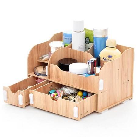 普润 实用二代DIY一大一小A款双抽屉木质收纳盒柚色
