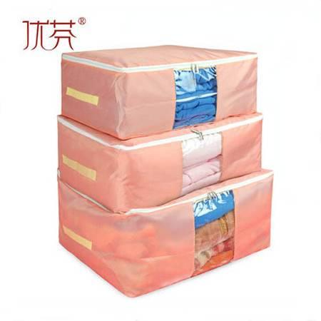 优芬牛津布棉被收纳袋 可水洗特大号 被子收纳袋整理袋 软收纳箱 60*50*28CM 粉色一个