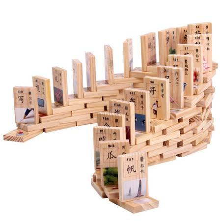 小皇帝 识字多米诺 骨牌 积木100片汉字榉木木制儿童益智玩具XHD9163