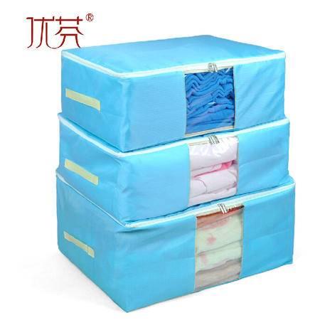 优芬牛津布棉被收纳袋 可水洗中号 被子收纳袋整理袋 软收纳箱 55*35*20CM 天蓝色一个