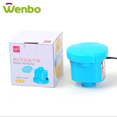 文博2358压缩袋用电动抽气泵手动抽气泵收纳袋便携式吸尘器电泵