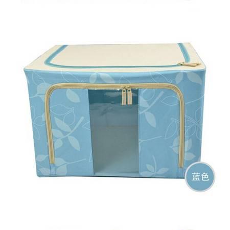 普润 22L蓝色 牛津布钢架百纳箱 有盖整理箱单视 双开门