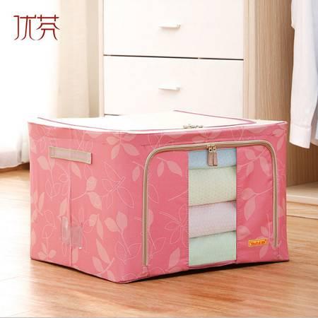 优芬 牛津布带拉链可视窗不锈钢架百纳箱衣物收纳箱整理箱 66L粉色树叶50*40*33cm