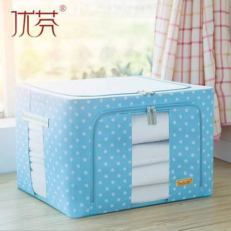 优芬 牛津布带拉链可视窗不锈钢架百纳箱衣物收纳箱整理箱 24L点点蓝40*30*20cm