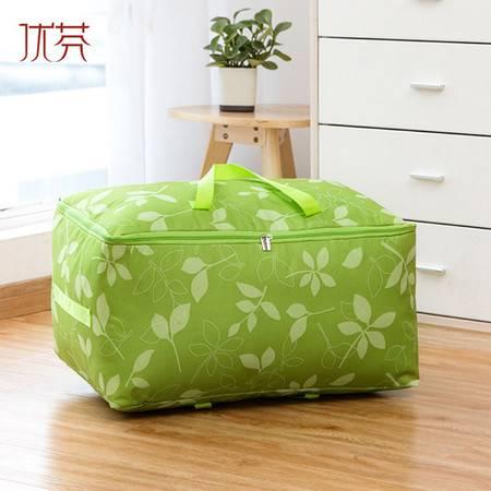 红兔子 加厚牛津布棉被袋 72升特大号被子衣物收纳袋 整理袋软收纳箱 绿色树叶60*40*30cm