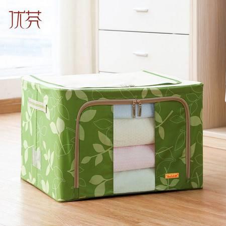 优芬 牛津布带拉链可视窗不锈钢架百纳箱衣物收纳箱整理箱 24L绿色树叶40*30*20cm