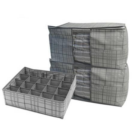 普润 竹炭收纳箱三件套 内衣收纳盒 床品收纳箱