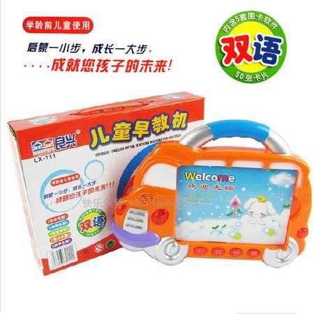 普润 儿童早教机LX-111 卡通版中英文双语插卡点读学习机 儿童节礼物