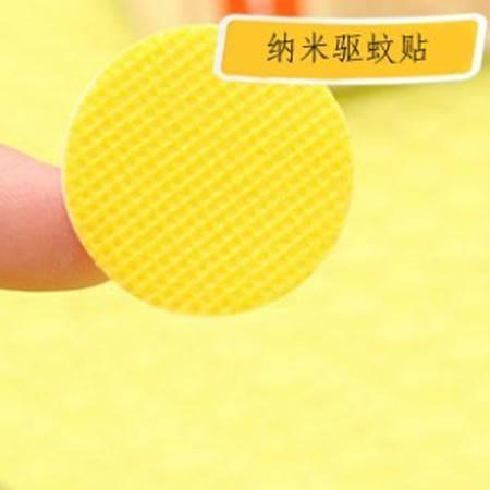普润 避蚊贴/防蚊虫叮咬/纳米驱蚊贴-黄色2片装