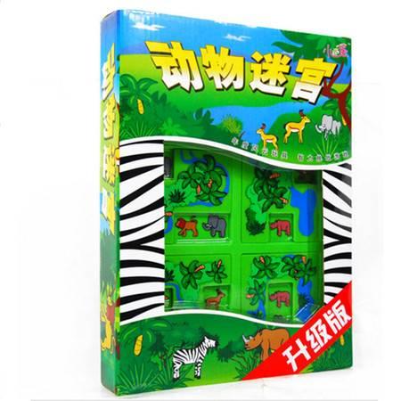 普润 儿童玩具 益智玩具 小乖蛋系列 动物迷宫0094(升级版)132关 4岁以上 ZM0094智力