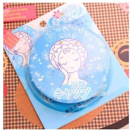 普润 日式简妆超可爱卡通浴帽 时尚洗浴帽子 方便洗澡必备 加厚防水