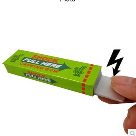 普润 愚人节恶搞电人口香糖 整蛊电人玩具批发 触电整人玩具
