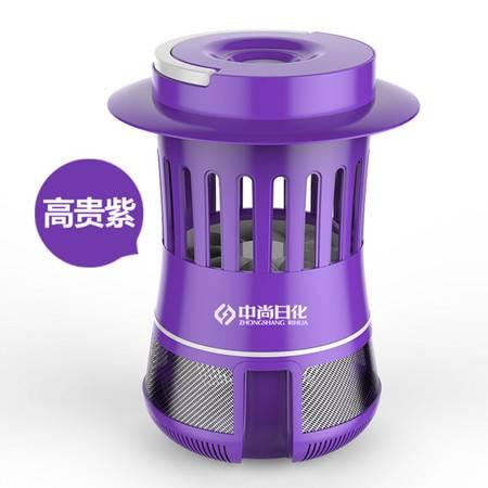 普润 室内灭蚊灯家用静音灭蚊器电驱蚊器吸入式餐厅电灭蝇灯 高贵紫