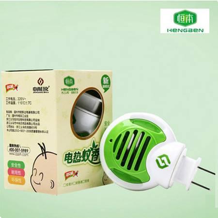 普润 电热蚊香片加热器 开关系统蚊香片驱蚊器