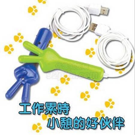 普润 USB手指按摩器 眼部按摩器 USB按摩器 保护视力