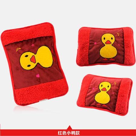 红兔子 毛绒双插手充电式电热水袋 未注水电暖袋卡通抱枕暖手袋 红色小黄鸭