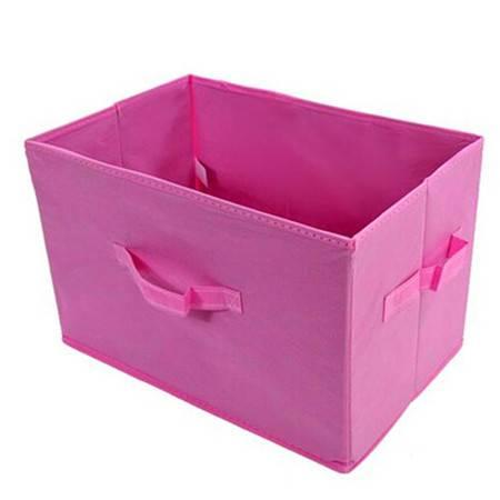 普润 收纳-快乐生活杂物收纳盒 粉色