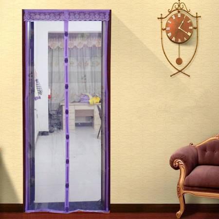 普润 免穿磁条软纱门 防蚊门帘-紫色100*210CM(鸟扣款)