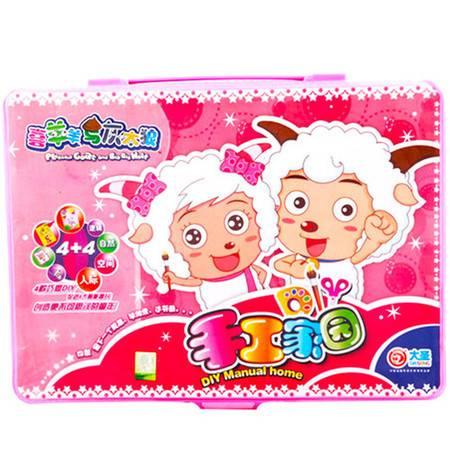 普润 Crown/皇冠 儿童玩具 DIY手工家园-J930011