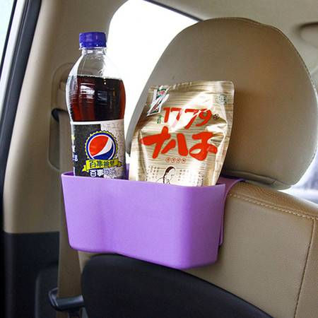 普润 车用椅背盒汽车座椅收纳袋多功能储物盒 汽车用品杂物置物架 紫色